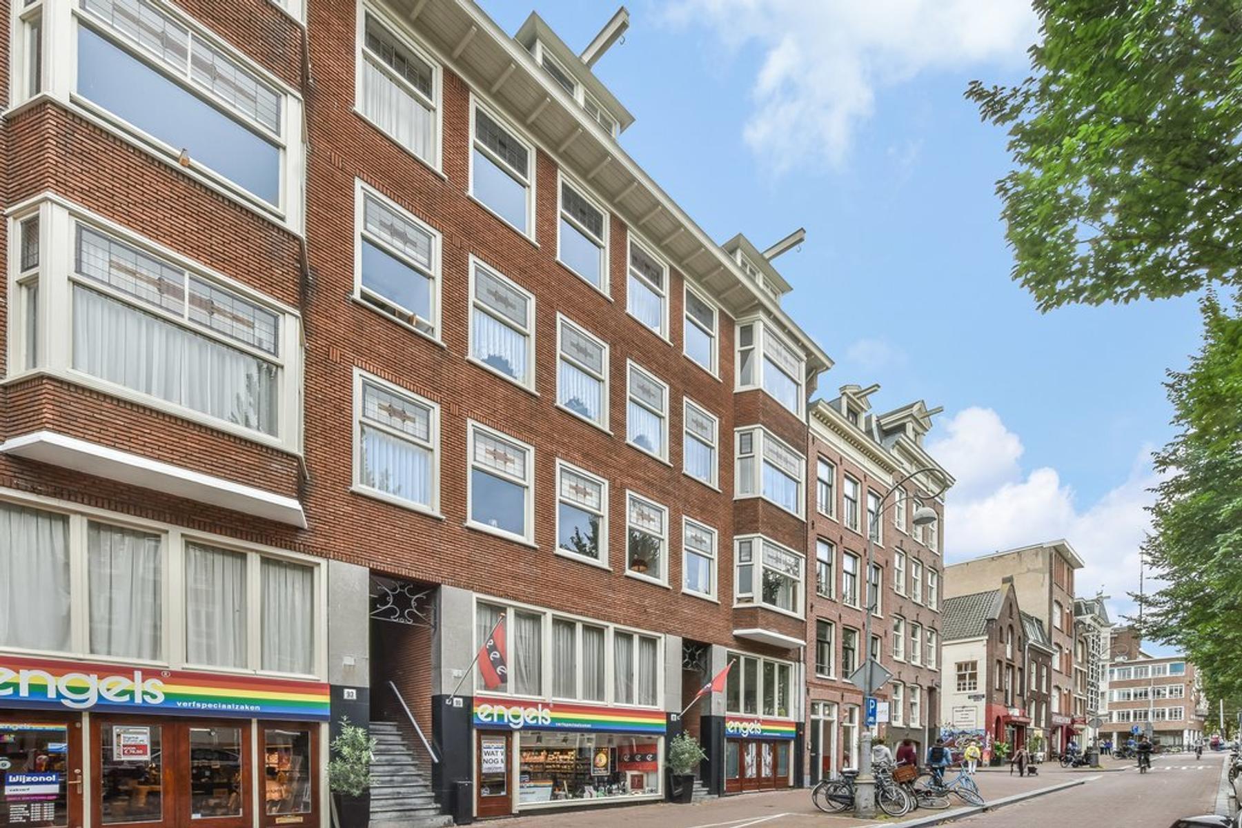 Elandsgracht 95 -1 in Amsterdam 1016 TS