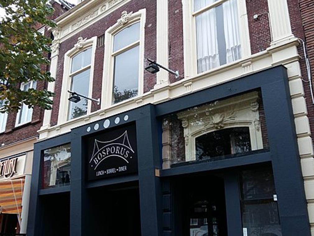 Nieuwestad 77 A in Leeuwarden 8911 CK