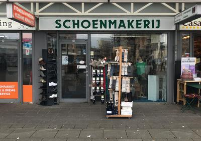 Sierplein 47 in Amsterdam 1065 LN