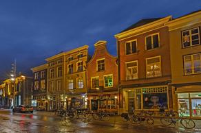 Hinthamerstraat 84 in 'S-Hertogenbosch 5211 MS