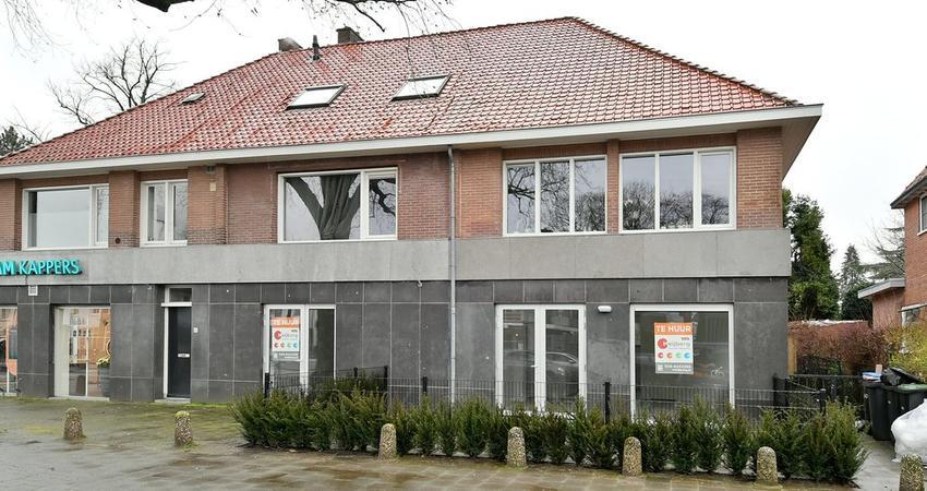 Neuweg 227 A in Hilversum 1214 GR