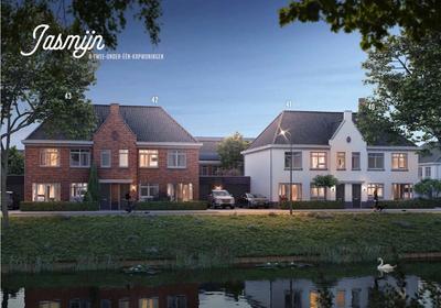 Wilhelminakanaal Oost 41 in Oosterhout 4905 AG