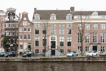 Nieuwe Herengracht 47 in Amsterdam 1011 RN