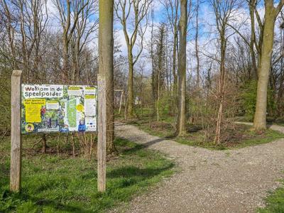 Hoektoren 15 in Bergambacht 2861 HJ