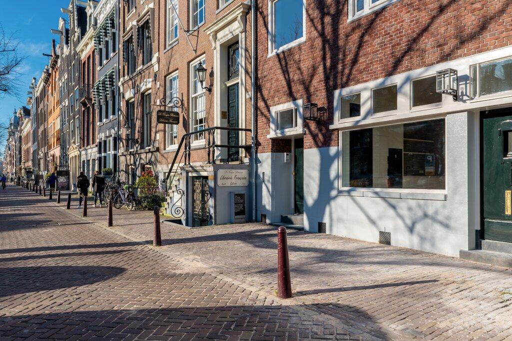 Keizersgracht 533, Amsterdam